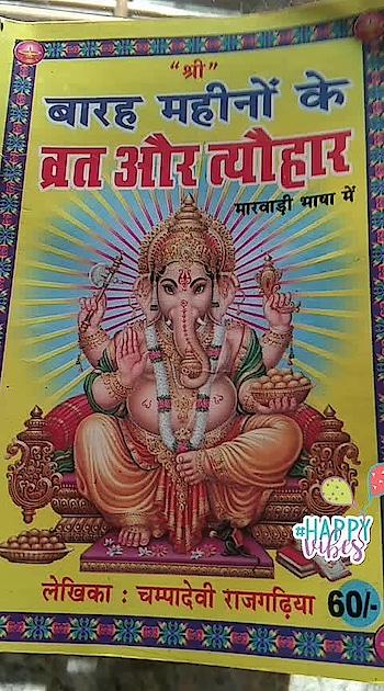 happy ganesh chathurti... #happyvibes