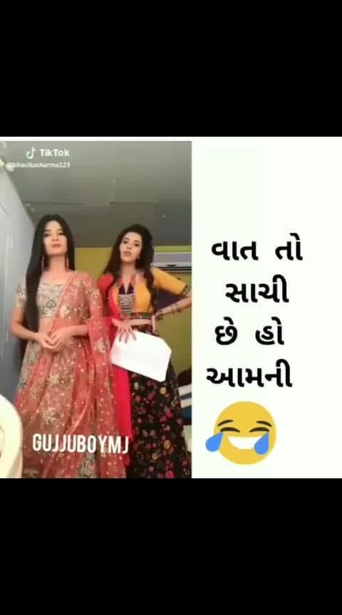 🙌🙌😂 ..આવા  જ રમુજી વિડિઓ માટે હાલ જ ફોલો કરી દો  @gujjuboymj @gujjuboymj ..#gujjuboymj #global_gujju #palanpuri #follow #share #funvideo #instagramfun #instagramvideo | . , ,