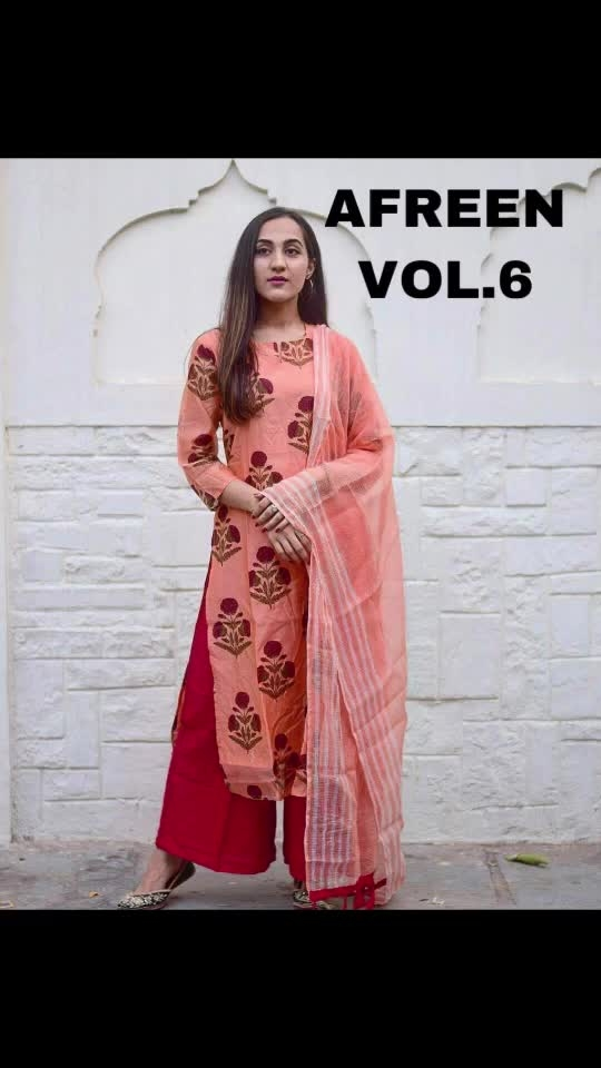 *We Believe In Your Dreams 😍*  * 👰🏻 Afreen Vol.6 👰🏻*  *Beautiful Kurti Pant With Designer Dupatta*  Fabric Details : *Kurta* : Stitched Rayon Fabric Kurta Highlighted With Block Print *Length*: 46 *Sizes* : 42,44  *Pant* : Stitched Rayon Fabric Pant *Length* :upto 39  *Dupatta* : Super Net Fabric Designer Dupatta   *Price:-1250 More information inbox msg👇🏻  #kurti  #palazzo   #kurtisforwomen