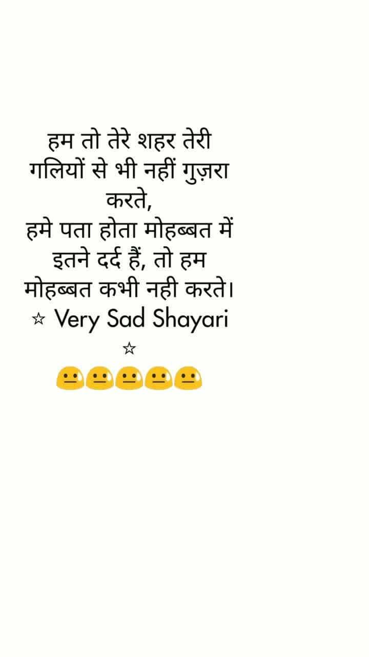 #sad-moments