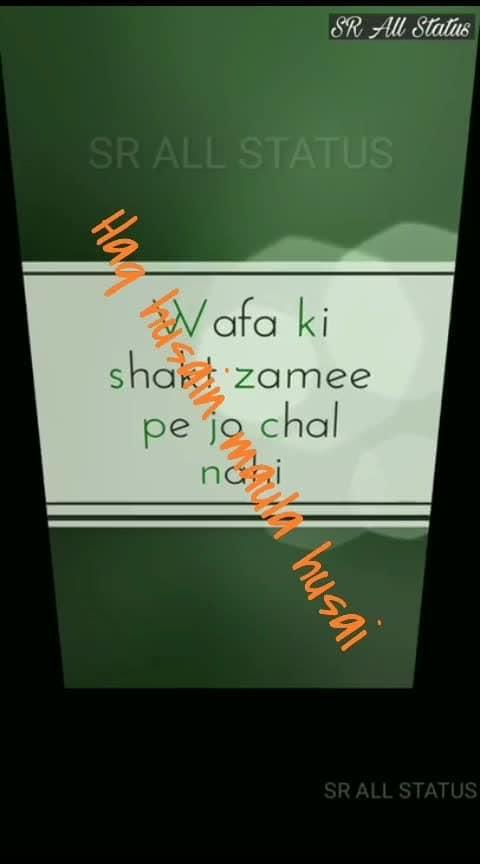 #mondaymusings ##sahilsingh #khanna #hashtaggameon #gshockwatches #printedtop #milton #rihannah #farhankhan77 #mohammadnazim #