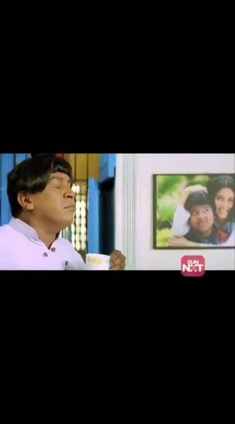 🤣😆 #vadivelucomedy #vijay #pokkiri #coffee #funny #fun #hahatv #gun #bestcomedy #epic #love #trendingonroposo