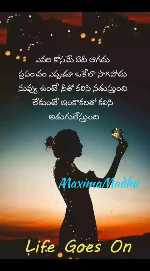 #life-quotes #roposoviews #yourquote #yourfeed #roposo-telugu #teluguwhatsappstatus #whatappsstatus #trendspotting #trendeing #message #nicelines #rops-star #good----