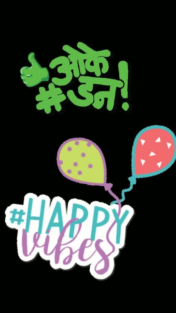 #happyvibes #okdone