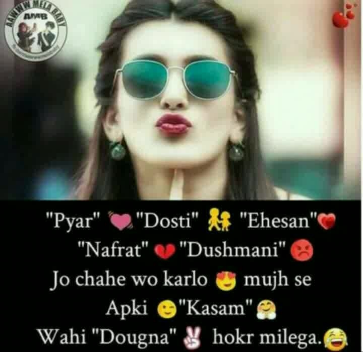 😉✌👍👍👍👍  #onrequest #quotesdaily #girlsattitude #soulfulquoteschannel #fashionquotient #hahatvchannel