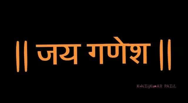 #ganpatibappamorya #ganpati #ganpatibappa #pune #mumbai #ganpatibappamoriya