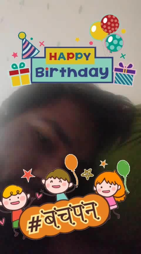 Happy birthday to you #bachpan #happybirthday