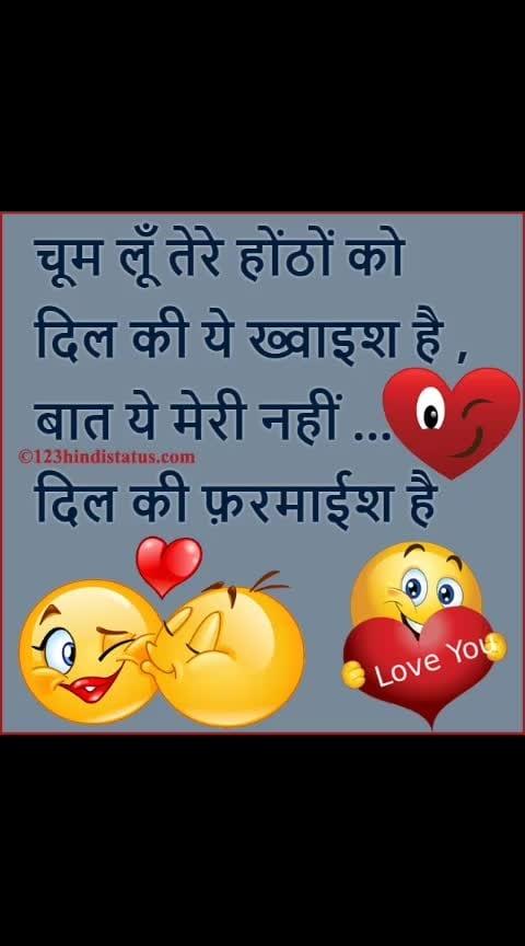 love#album#har#ashik#apne#mahebuba#ke#liye