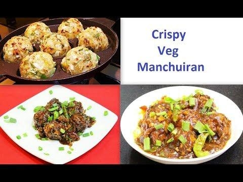 "Enjoy a very mouthwatering ""Veg Manchurian Dry"" Recipe .. A Crispy Chinese starter .. #ropo-love #ropo #roposo #ropo-post #ropo-video #recipe #recipes #recipeoftheday #recipevideo #recipie #cook #cooking #cookinglove #manchurian #veg #vegan #vegetarianrecipes #chinese #chinesecuisine"
