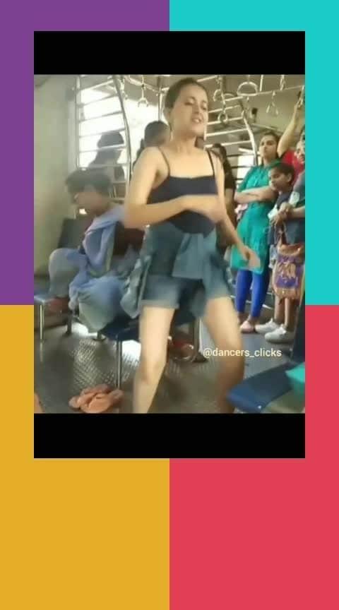 Train dance  #dance #roposo-dance #dancecategory