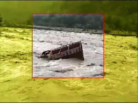#medianomics #flood #kullumanali