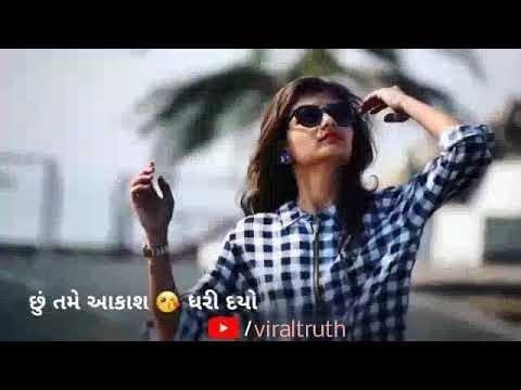Hu Kya Kahu chhu tamne Akash Dhari do Full Hd Song   Shital Thakor New Song full Video Gujarati Song  #viralvideo #whatsupstatus #trendingfashion #gujarati_fullscreen_stetus #gujaratisingar #gujarati_new_love_song #shitalthakor #shital_thakor_love_song  #whatsappstatusvedios #trendeing #viralvideo2018 #newwhatsappstatus2018 #lovestatusvideo #gujaratiwedding #gujaratimovie #gujarati_super_hit_songs_shital_thakor