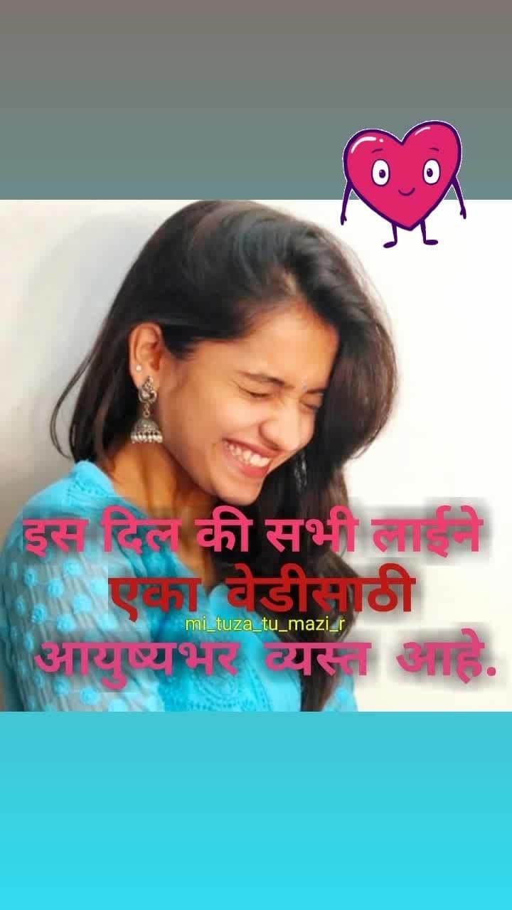 #phulpakhru  #zeeyuva #vidaai #hruta #dreamlover #hart #love #iloveyou