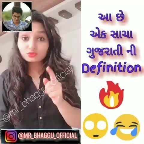 gujarat defination #gujarati-joke #gujaratibeats #gujarat #gujaratis #gujaratistyle #gujaraticomedy