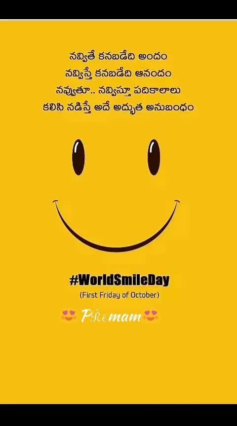A#Vryhappy#smileday..😍😍😍😀😀😀