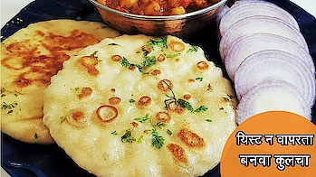 """Learn to make tasty,fluffy """"Street Style Tawa Kulcha"""" recipe.. #ropo-love #ropo #roposo #ropo-style #ropo-post #ropo-video #recipe #recipes #recipeoftheday #kulcha #naan #tastyfood #fluffy #kulcha #kulchachhole #roposo-food #foodfood"""