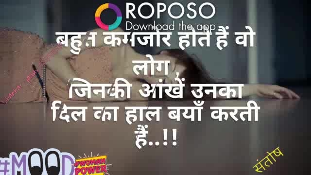 Shankar yadav #womanpower #mood