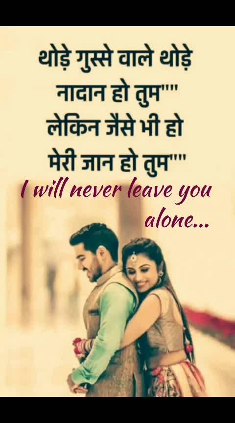 #lifetime-partner #for-all-life