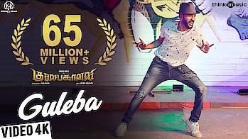 Gulaebaghavali | Guleba Full Video Song | 4K | Kalyaan | #PrabhuDeva, #hansikamotwani  | Vivek Mervin