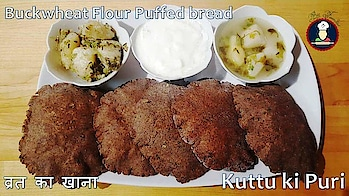 व्रत का खाना - Kuttu Ki Puri | Buckwheat Flour bread | Navratri Vrat Recipe | Upvas Falahari Recipe | Kuttu ke atte ki Puri | Buckwheat flour puffed bread | Jain food | no onion | no garlic | vegan | gluten free | Vrat | Falahar | Upvaas | Upwaas | Fasting Recipe  To get this recipe and many more every week subscribe to our Youtube channel, The link is given here: https://www.youtube.com/channel/UCu72ljuuwJVGytVqGS3nPBg/?sub_confirmation=1  Kuttu ki Puri (Buckwheat Flour bread) - a Vegan and Gluten Free poori (Gluten free pancakes) made from Buckwheat Flour and boiled mashed Potatoes. Delicious and perfect for fasting ,vrat or upvaas!!  Specially made during fasting days, this Kuttu ki poori is so tasty and healthy apart from being gluten free. These pooris are extremely crisp and taste as good as regular pooris and goes very well with curd as kuttu tends to generate warmth in our body. It is the perfect lunch accompaniment during the fasting or 'vrat' period and delicious enough to prepare on normal days as well. Kuttu ke atte ki puri is made during religious fasting days like Janmashtami, Shivaratri or Ekadashi or Navratri fasting. during fasting days in north india, only certain flours are used. e.g. singhare ka atta (water chestnut flour), kuttu ka atta (buckwheat flour), rajgira ka atta(amaranth flour), sama ke chawal ka atta (barnyard millet flour) and arrowroot flour. These flour make an excellent gluten free option as well.   Check out the video and learn how to make this Gluten Free Kuttu ke Aate ki Puri (Buckwheat Flour Bread) (No onion) (no garlic) (Jain Food) (vegan)(gluten free).   In our videos, you will find, detailed step by step recipes with tips and tricks and mistakes to avoid while cooking.   Try this recipe and share your experience with us in the comments section below.   Please do LIKE, SHARE, SUBSCRIBE!  Subscribe to Big Fooodies channel @ https://www.youtube.com/channel/UCu72ljuuwJVGytVqGS3nPBg/?sub_confirmation=1  Festival Foods https://www