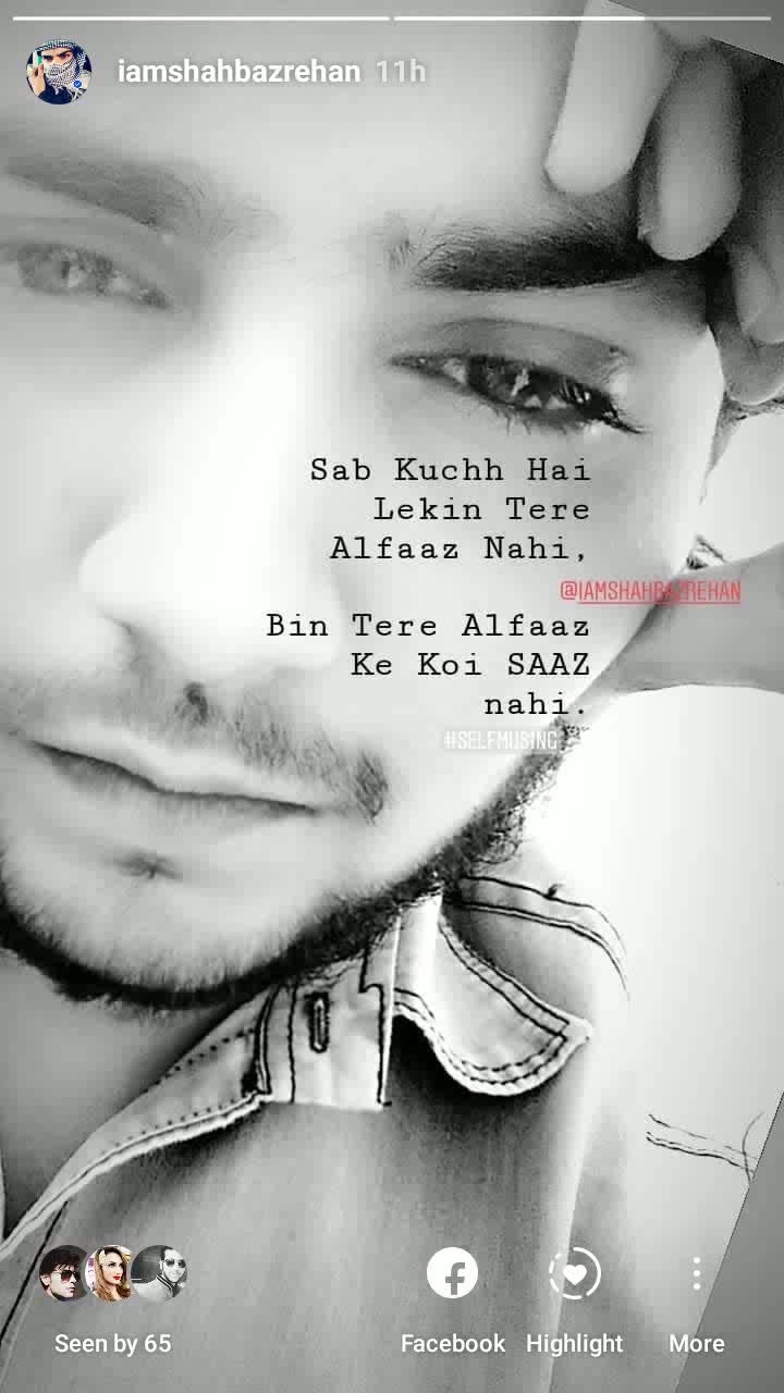 #me #iamshahbazrehan #shahbazrehan #shahbaz #indian #ig_india #people  #portrait #fashion #roposo-style #stylishme   #photooftheday #installed  #instafashion  #monochrome #serious #young #eye  #dark  #sexy #wear #cute