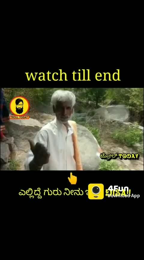 #onduty #newvideo #friends #supervideos  jivanada ondu olle mathu omme nodi like madi friends mathe gifts kalishi friends plz plz