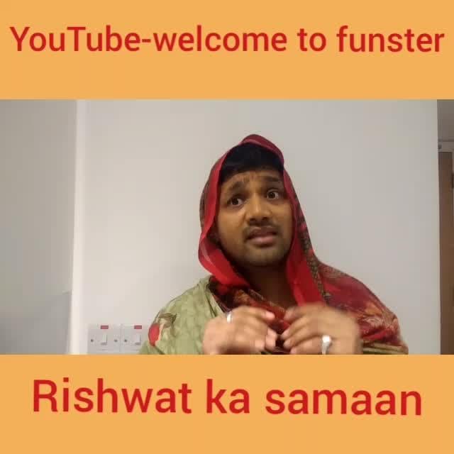 rishwat ka samaan #indiancomedyvideos #roposo-funny