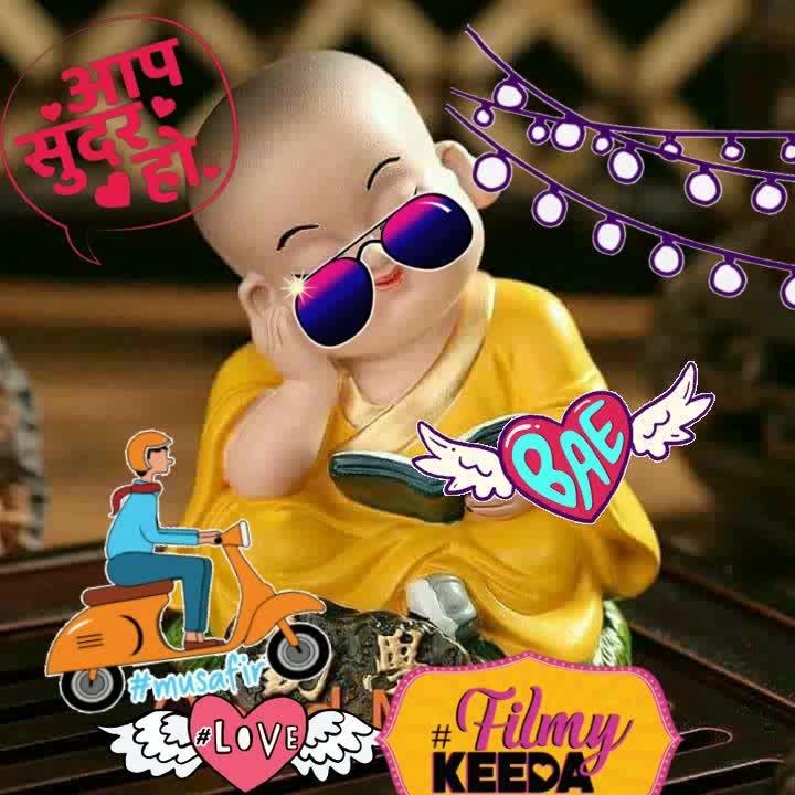 #bae #musafir #lights #sunglasses #love #filmykeeda #aapsundarho