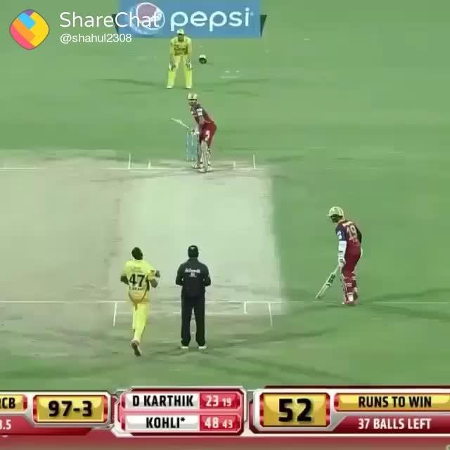 #cricket #ipl