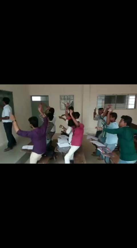 😍nagin dance @teacher vs #student