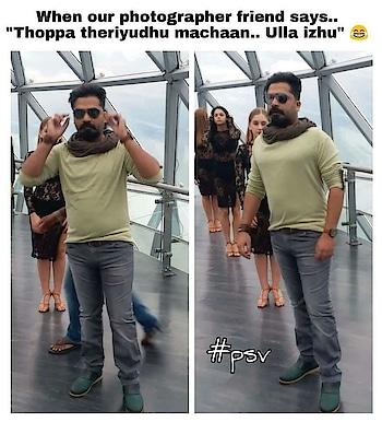 #tamil #hahatv #funnymemes