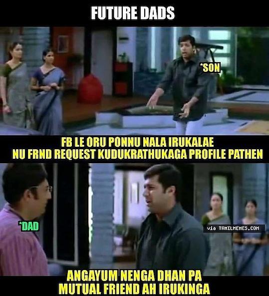 #tamil #hahatv #funnytamilmemes
