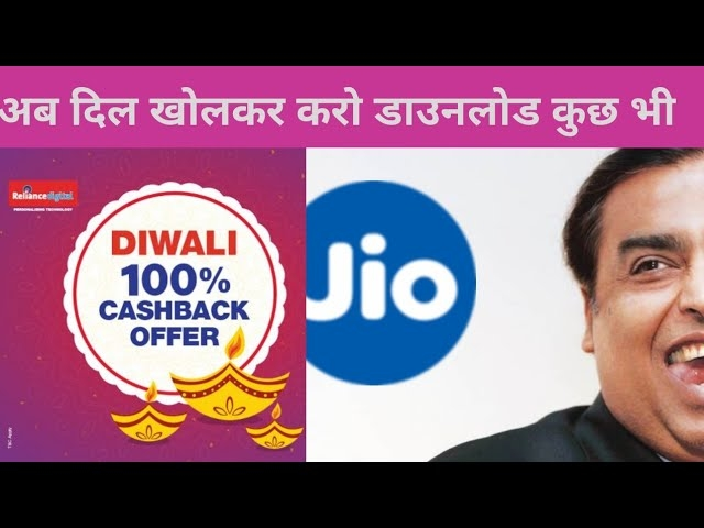 #jio #jiodiwalioffer #diwali #jiogarden #simple #news