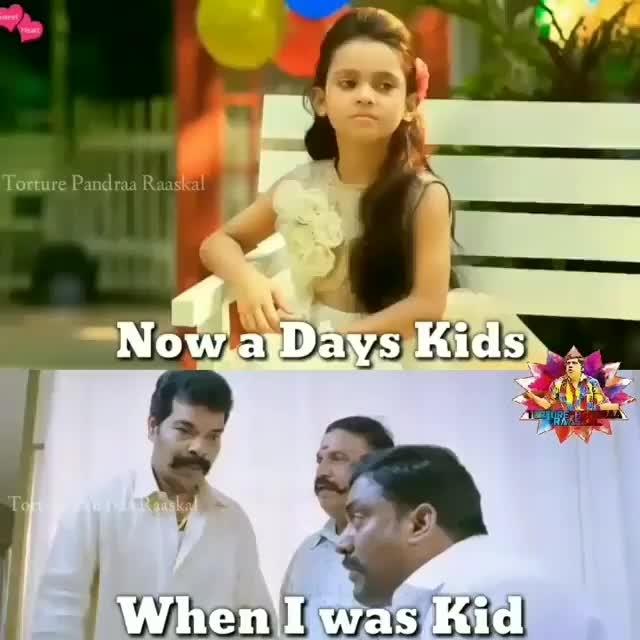 2k kids vs 90 kids