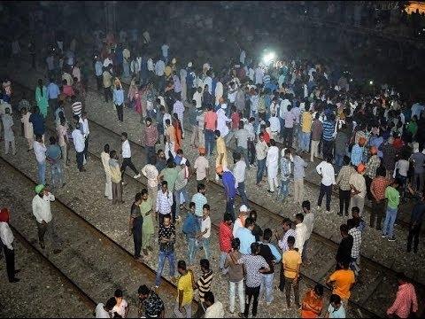 #medianomics #amritsar #train-accident