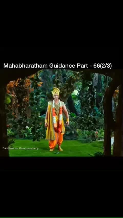 Mahabharatham Lord Krishna's Spiritual Guidance Part-66(2/3) மகாபாரதம் ஶ்ரீ கிருஷ்ணர் உபதேசம் பாகம்-66(2/3)