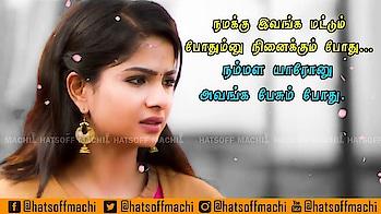 Yarukum yarum illa 😏    Whatsapp Status New 2018 #followme  #HatsoffMachi #roposo-tamil #tamilbeats  #tamilwhatsappstatus