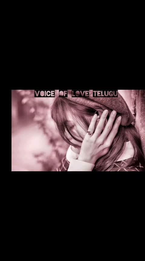 https://www.roposo.com/story/telugu-sad-heart-touching-love-storyvoice-of/c0bc074c-e641-45eb-92fe-4ee32e7fce66