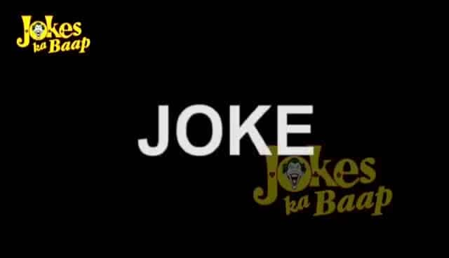 #non-veg-jokes #jokeskabaap 😉😉 #wow #gajab #trending