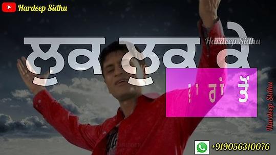 Debi makhsoopuri  YouTube@Hardeepsidhu Whatsapp+919056310076 Plz chanel subscribe frd