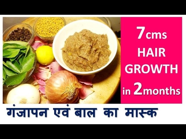Increases hair growth 👍 #hair-story #natural-hair #hairgrowth #hairgrowthtips #hairgrow