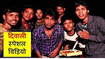 #diwalibling #diwali