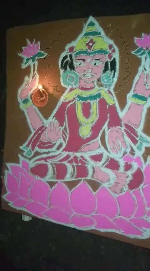 #happydiwali #diwalicelebrations  #diwalispecial
