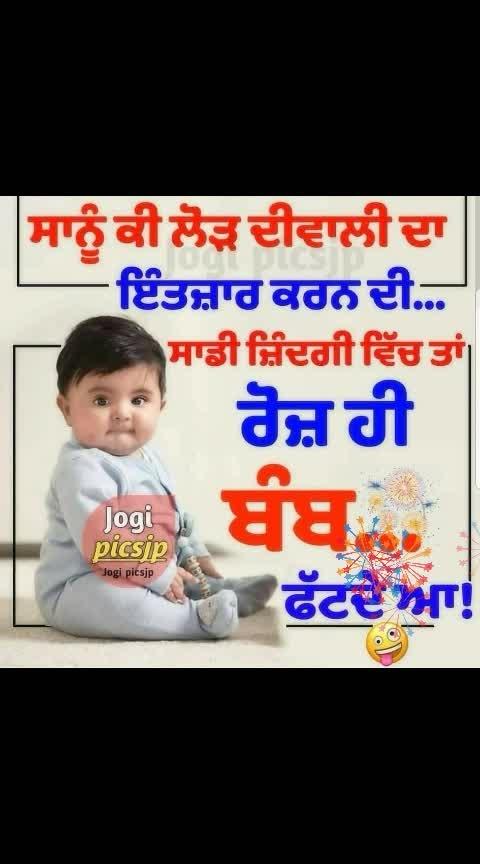 #diwali #diwalimeme #funny #bamb