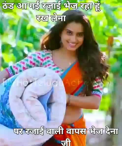 Tandi Aaye Toh Rajayee bheja hai par Rajayee Wali ko please Bhej dena  ###rorschach #summerstyle #coolblue #ethicalfashion #naturaldye #pure #non-veg ##desilove ##rorschach #diwalifestiveessentials #fun-on #funwithfriends #garam_garam_chilaka #grilled #aliabhattlovers