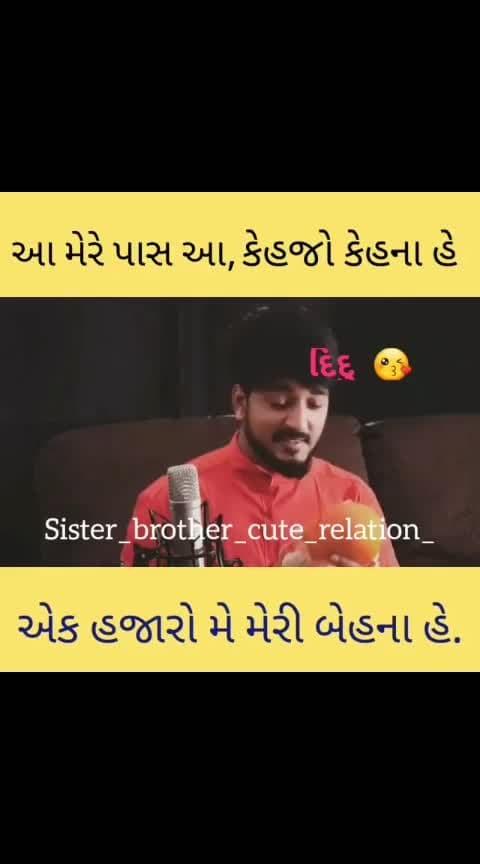 #rakshabandhanspecial #rakshabandhan