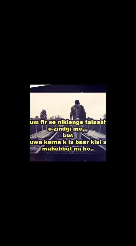 #rojekekdinKatrhizindgi #sadshayari