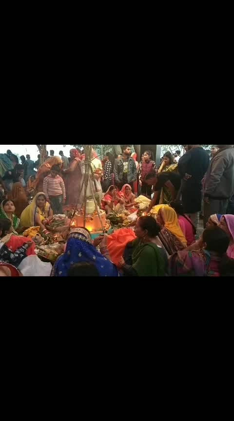 #chhathpuja #a pic during holy festival...#chhath..🙏🙏🙏 #chath_puja #celebrationchannel #bhakti-tv #roposo-bhakti #bhaktichannelpost #celebrations #ropo-bhakti #bhaktichannelpost #puja #jaimatadi