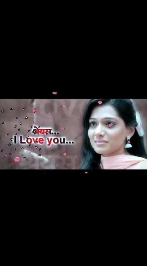 दुनियादारी हार्ट टचींग स्टेटस  #duniyadaari  #hearttouchingstatus  #whatsappvideostatus  #status  || new version #marathiactress  #whatsapp  #sadstatus  #rosopostar #rosopostatus