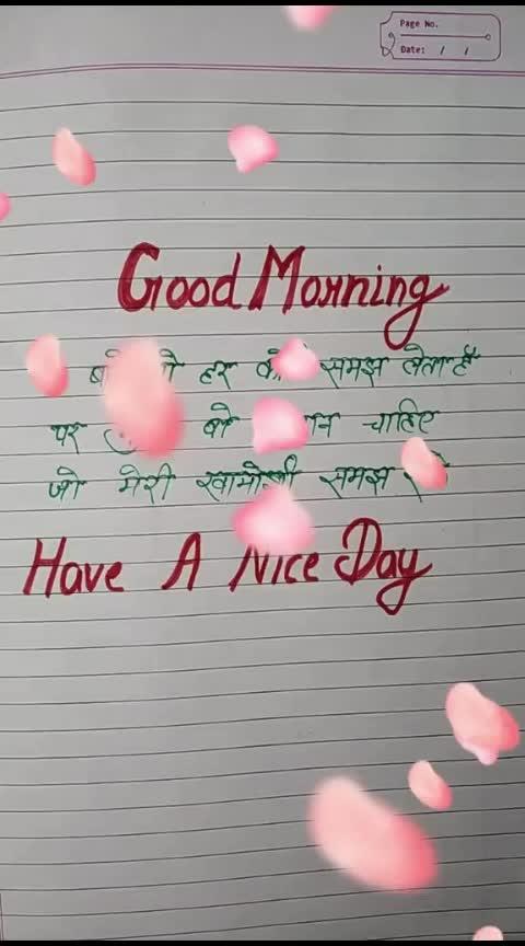 Good morning-----🎉🎉 🎳#roposodiwali 🎳 🎉🎉🎆🎇 @roposocontests  🎇🎆 #roposostar  #roposostars     #tranding   #roposo   #feed   #ropo-beauty   #dance   #risingstar     #roposo-style     #weeklyhighlights     #beats     #goodmorning  #status  #love-status-roposo-beats